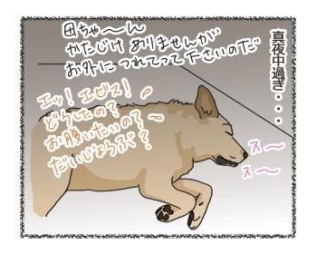 15042013_1.jpg