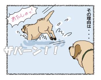 羊の国のラブラドール絵日記シニア!!「夏太りのワケ」3
