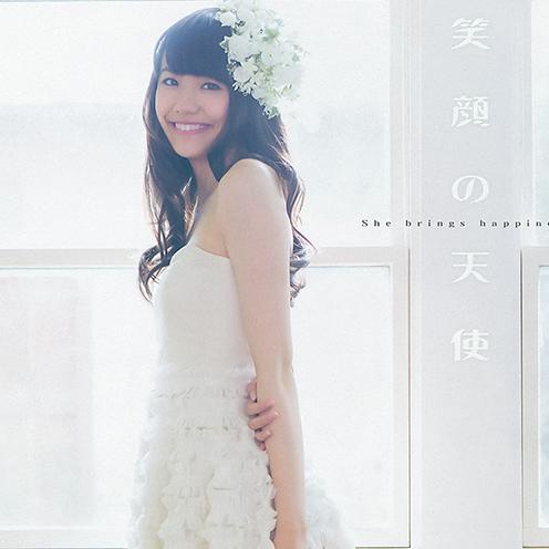 松井愛莉 笑顔の天使