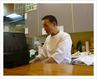 成平寿司-A