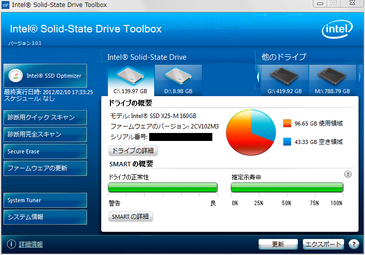 how to reset s.m.a.r.t on a solid state drive