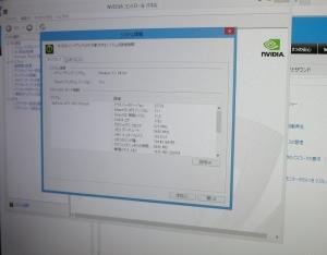 HP ENVY 700-260jp_GTX760OEM