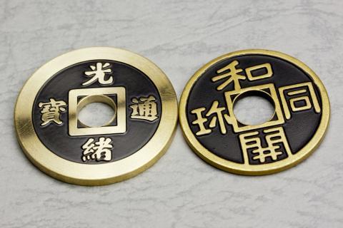 チャイニーズコイン