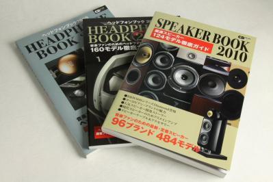 CDジャーナルブック