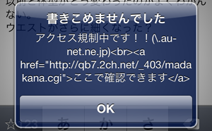 bb2c-ng2.png