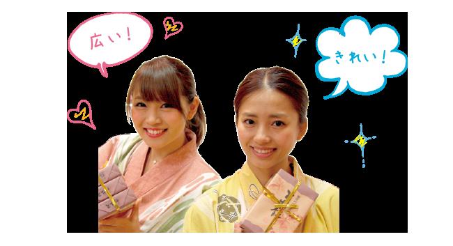 03hiroi_kirei.png
