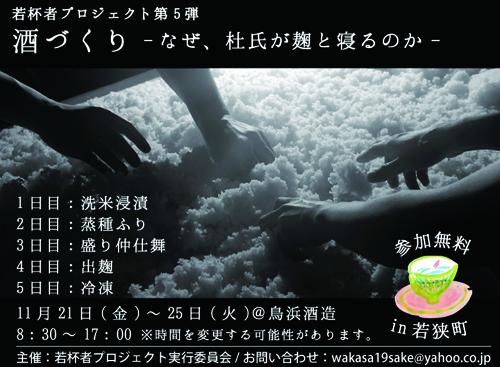 20141001131726d0b.jpg