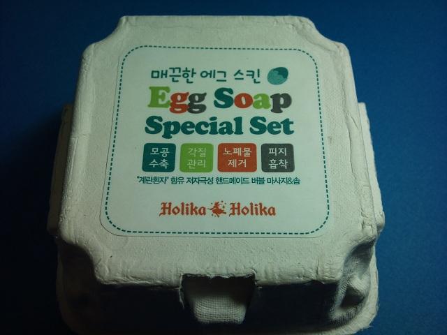 Holika Egg Soap1