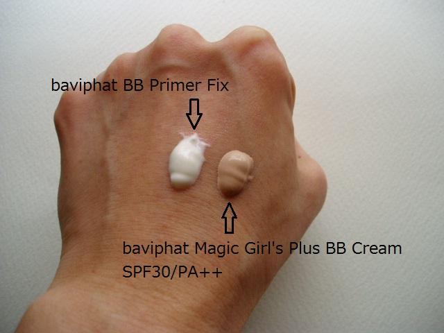 Baviphat_Magic Girls BB Cream (2)