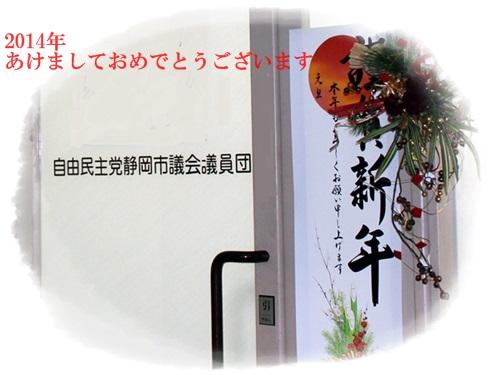 0107新年