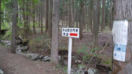 P1040420_R.jpg