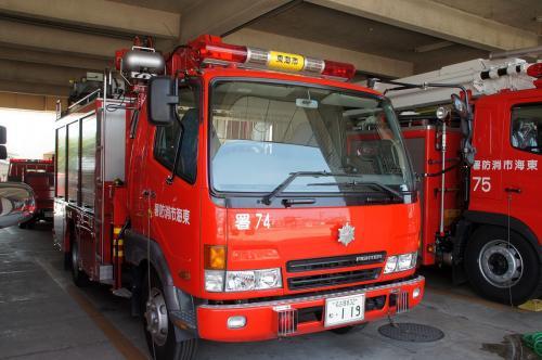187台目 東海市消防本部 照明電源車 (東海74) - 消防車だよ人生 ...