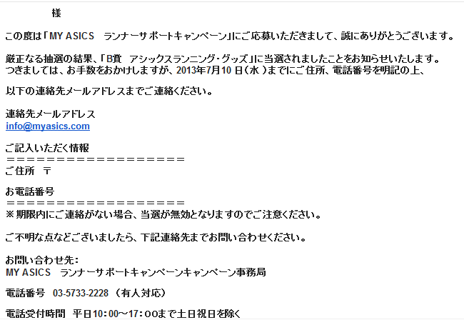 20130626163100363.png