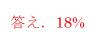 2013121918450973e.jpg