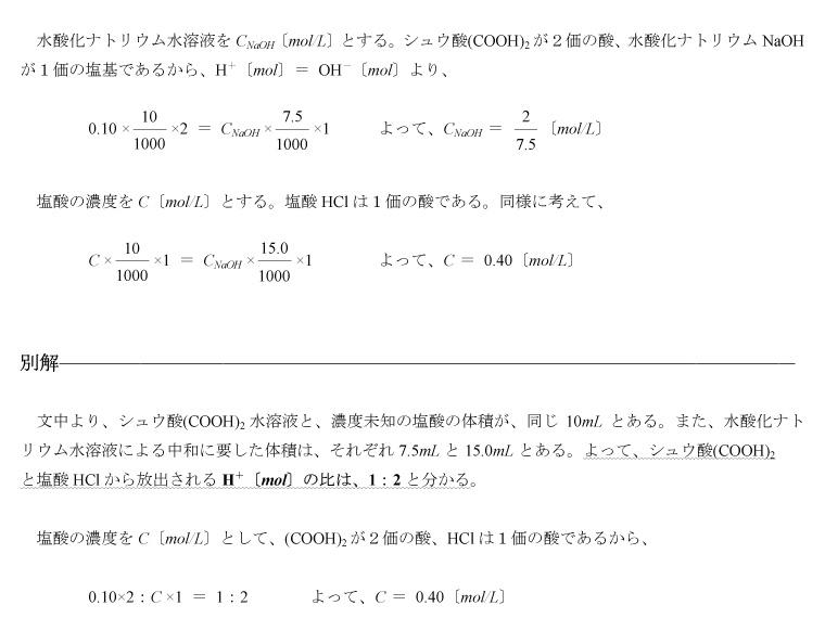 20131219203127f24.jpg