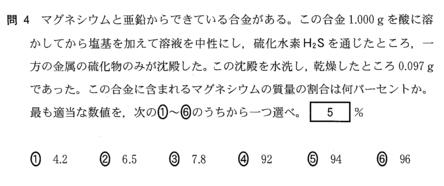 201312202019529bd.jpg