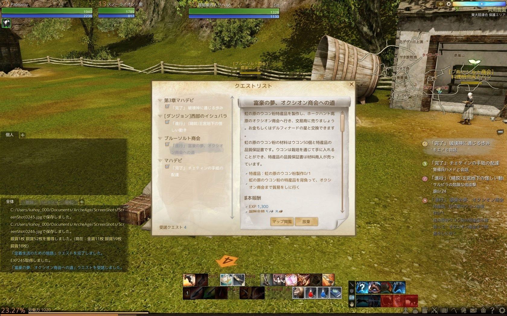 2013051711_R.jpg