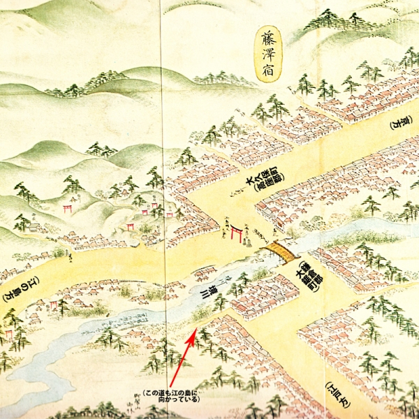 江島道見取絵図:藤沢宿付近
