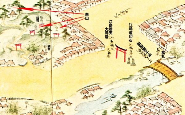 江島道見取絵図:藤沢宿付近拡大