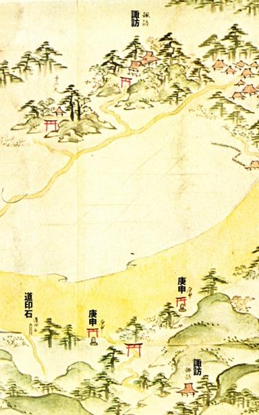 江島道見取絵図:諏訪社付近