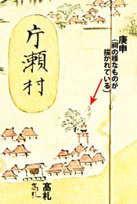 江島道見取絵図:片瀬村高札付近拡大