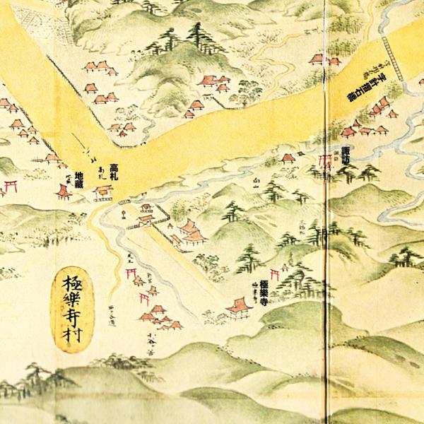 江島道見取絵図:極楽寺付近