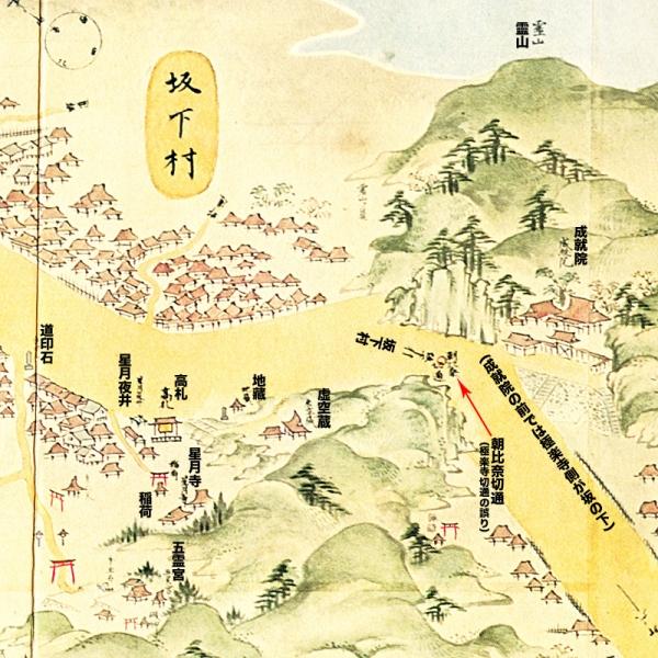 江島道見取絵図:坂下村付近