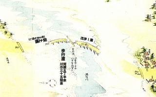 東海道分間延絵図:酒匂川仮橋