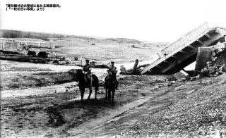 「一枚の古い写真」酒匂橋付近の警戒にあたる騎馬憲兵