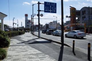 旧東海道:藤沢橋交差点