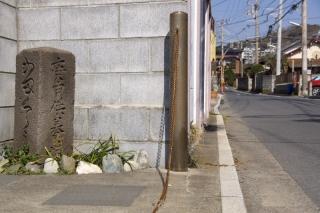 江島道:稲村ヶ崎の庚申供養塔