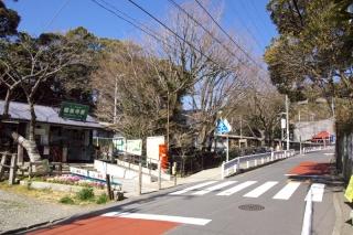 江島道:極楽寺駅前