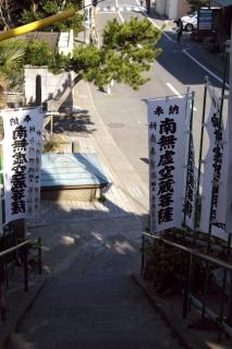 江島道:虚空蔵堂から星月井を見下ろす
