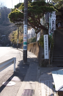 江島道:虚空蔵堂と極楽寺切通