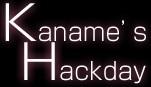 Kaname's hackday