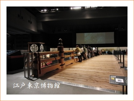 江戸博物館の日本橋