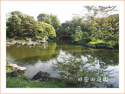 旧安田庭園は無料です