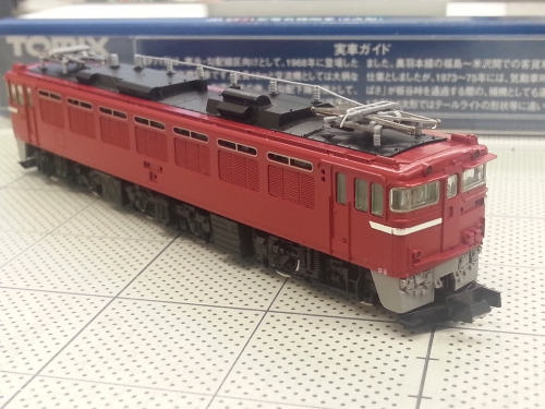 TOMIX EF71 その1