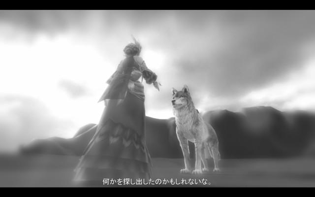 オオカミと謎の女性
