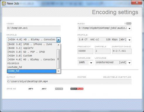 Ripbot264プロファイル選択
