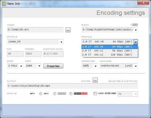 Ripbot264オーディオプロファイル設定
