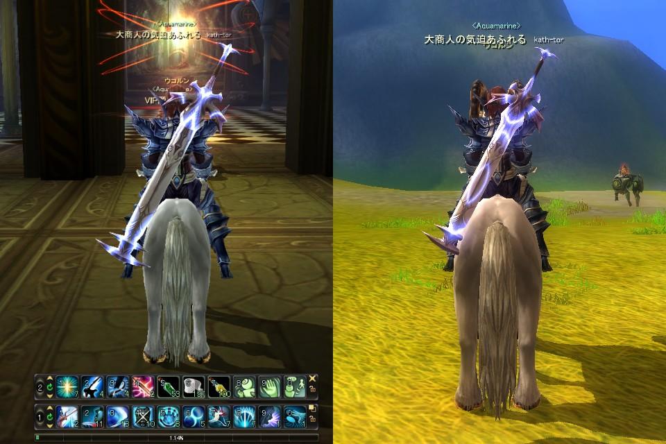 ウコルン比較画像(左:ビシャス邸・右:通常)