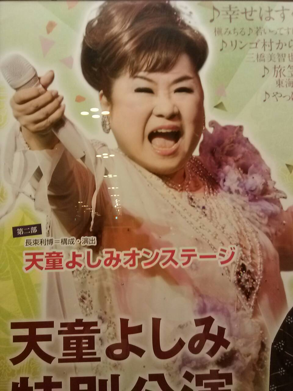 yosimi.jpg