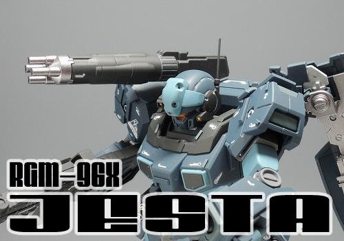 DSCN0057-1.jpg