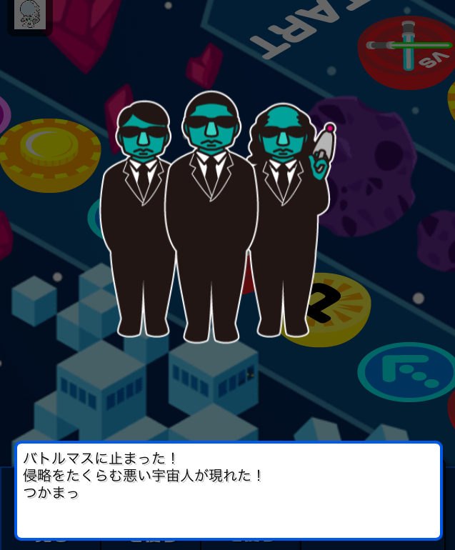 20131217205348f90.png