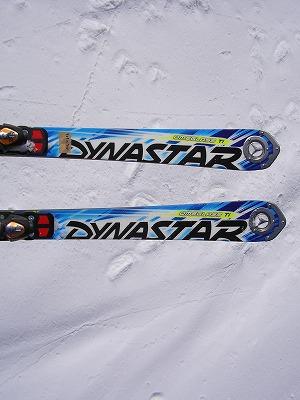 s-SANY0174_20100221125243.jpg