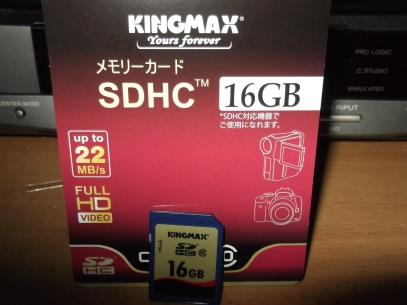 DSCF0574.jpg