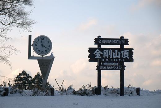 20110129-15.jpg