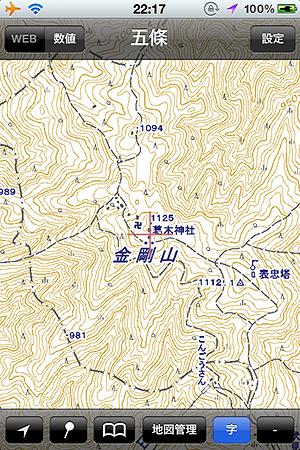 20110331-2.jpg