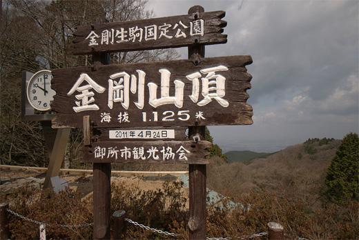 20110424-21.jpg